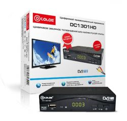 ЦИФРОВОЙ TV РЕСИВЕР D-COLOR DC1301HD DVB-T2