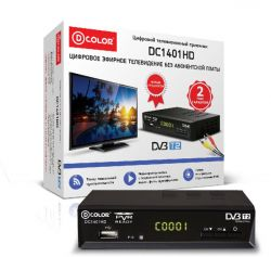ЦИФРОВОЙ TV РЕСИВЕР D-COLOR DC1401HD DVB-T2